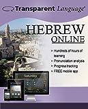 Transparent Language Online - Hebrew - Student Edition [6 Month Online Access]