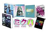 【Amazon.co.jp限定】初音ミク ライブパーティー2013 in Kansai(ミクパ♪)(KEI描き下ろしスチールブック・ライブ写真集付)(完全数量限定) [Blu-ray]