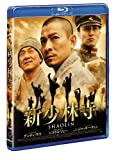 新少林寺/SHAOLIN スペシャル・エディション(2枚組) [Blu-ray]