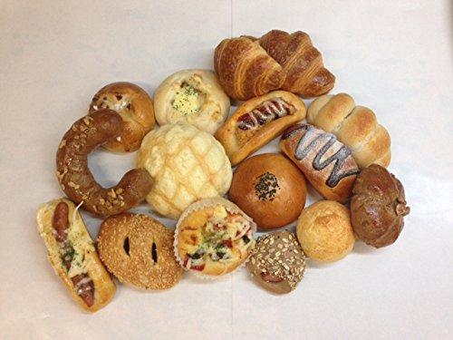 ラ・ヴェールの手作りパン 詰め合わせ お試しセット 13~15個セット(1.5kg~2kg)