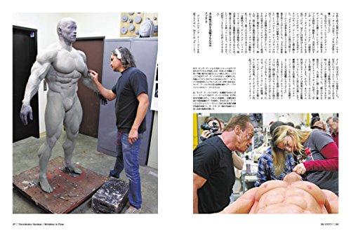 Cinefex No.39 日本版 −ターミネーター:新起動/ジェニシス−