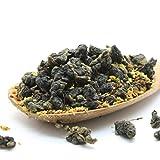 Gui Hua Osmanthus Taiwanese Oolong Loose Leaf Tea (4oz / 110g)