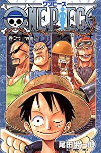 ONE PIECE 27 (ジャンプ・コミックス)