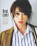 Real Emiri Style Book