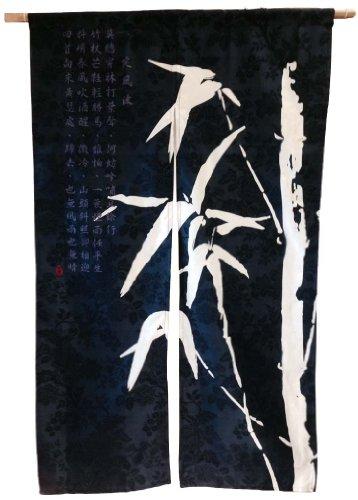 hot hot hot sale japanese style noren door curtain with bamboo design huge discount saleheater44