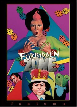 Click to purchase FORBIDDEN ZONE on DVD.