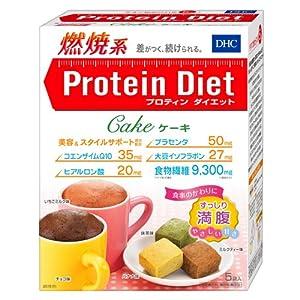 DHCプロティンダイエットケーキ レギュラーセット 5袋入 [ヘルスケア&ケア用品]