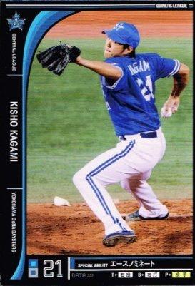 【オーナーズリーグ】[加賀美 希昇] 横浜DeNAベイスターズ ノーマル 《OWNERS LEAGUE 2012 04》ol12-129