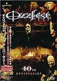 オズフェスト 10th アニバーサリー [DVD]