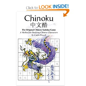Chinoku: The Original Chinese Sudoku Game