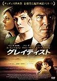 グレイティスト [DVD]
