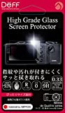 Deff 【SIGMA dp Quattroシリーズ専用】High Grade Glass Screen Protector for dp Quattro DPG-SIDPQ