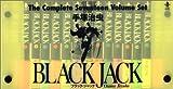 ブラック・ジャック The Complete seventeen Volume set 全17巻(漫画文庫・化粧箱セット)