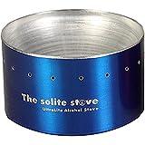 SOLITE STOVE (ソーライトストーブ) SOLITESTOVE ULアルコールBPストーブ BL 19980001