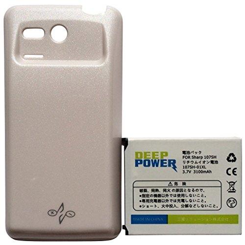 Softbank PANTONE 5 107SH SHARP / DM013SH SHBEM1 / 3100 mAh + 白カバー 大容量 バッテリー Deep Power 107SH-01XL 電池 パック / 二年保証 / PL保険適用