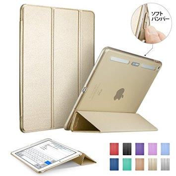 iPad Air2 ケース クリア、ESR iPad Air2 カバー PUレザー スリム軽量PCバック TPUバンパーケース 傷つけ防止「スタンド機能」オートスリープ三つ折タイプ(シャンパンゴールド・イッピーカラープラスシリーズ)