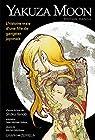 Yakuza Moon : La véritable histoire d\'une fille de gangster (manga) par Shoko Tendo