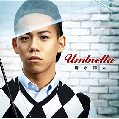 Umbrella(初回生産限定盤)(DVD付)をAmazonでチェック!