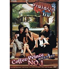 Coffee Prince - www.amazon.com