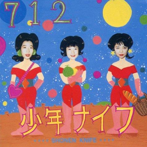 Shonen Knife-712-CD-FLAC-1991-DeVOiD Download