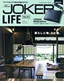 Men's JOKER LIFE vol.1 (Men's JOKER9月号増刊)