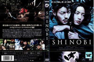 SHINOBI -HEART UNDER BLADE- [仲間由紀恵/オダギリジョー]|中古DVD [レンタル落ち] [DVD]