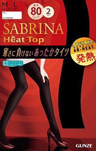 (グンゼ)GUNZE SABRINA Heat Top(サブリナ ヒートトップ) 80デニールタイツ〈同色2足組〉 SB682 SB682 026 ブラツク M-L