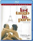 ラストタンゴ・イン・パリ オリジナル無修正版 [Blu-ray] 北野義則ヨーロッパ映画ソムリエ1973年ヨーロッパ映画BEST10