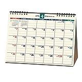 能率 2016 NOLTY カレンダー 4月始まり 卓上21 U214