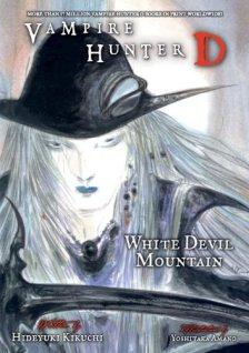 Vampire Hunter D Volume 22 by Hideyuki Kikuchi| wearewordnerds.com