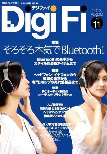 DigiFi No.11(デジファイ No.11)