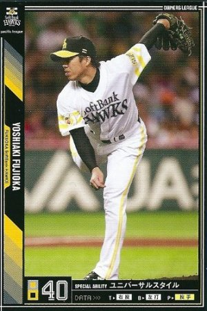 プロ野球カード★藤岡 好明 2011オーナーズリーグ05 ノーマル黒 福岡ソフトバンクホークス