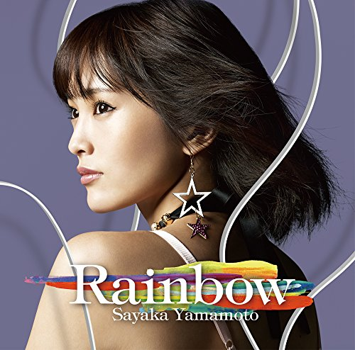 Rainbow-山本彩