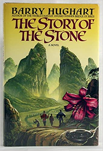 Image result for the story of the stone barry hughart