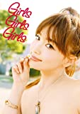 Girls Girls Girls -