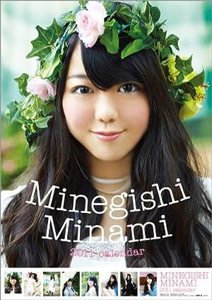 峯岸みなみ(AKB48) 2011年 カレンダー