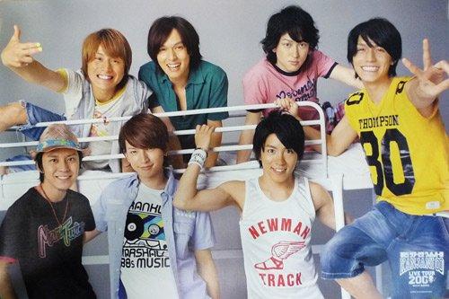 ポスター ★ 関ジャニ∞ 「KANJANI∞ LIVE TOUR 2008 ∞だよ!全員集合 夏だ!ツアーだ!!ワッハッハー!!!」 A全