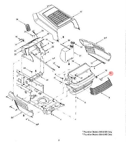 Dell Inspiron 518 Motherboard Wiring Diagram