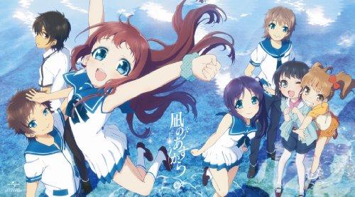 凪のあすから 第1巻 (イベント応募券付き初回限定版) [Blu-ray]
