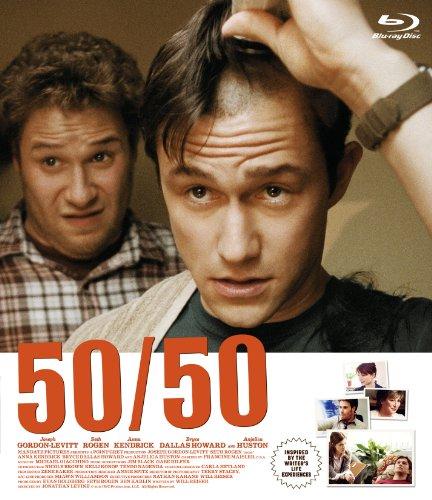 50/50 フィフティ・フィフティ [Blu-ray]