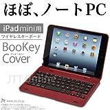 「iPad mini 用 ワイヤレス キーボード BooKey Cover(ブッキー・カバー)レッド」まるでノートパソコンの様に文字入力が出来るiPad ミニ専用 Bluetooth 無線 Keyboard【JTTオンライン限定商品】
