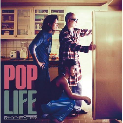 POP LIFE(初回生産限定盤)(DVD付)をAmazonでチェック!