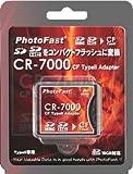 PhotoFast SDHC to CF変換アダプターブリスターパッケージ・SDHC16GB対応・1ヶ月保証 CR-7000