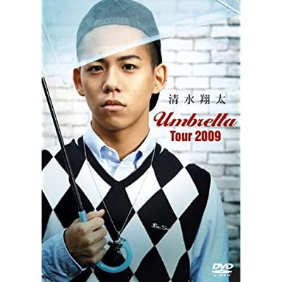 Umbrella Tour 2009 [DVD] をAmazonでチェック!