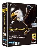 PhotoZoom Pro3