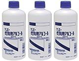 ケンエー 燃料用アルコール 500mL×3個セット