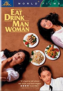 """Cover of """"Eat Drink Man Woman"""""""