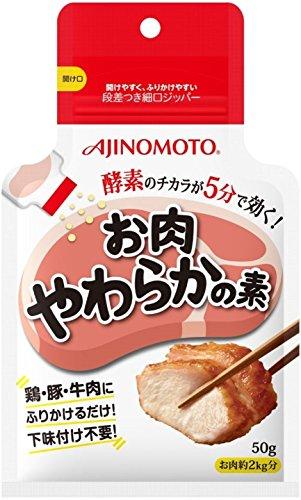 味の素 お肉やわらかの素 50g×2個