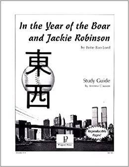 Amazon.com: In the Year of the Boar and Jackie Robinson