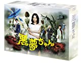 悪夢ちゃん DVD-BOX / 北川景子, GACKT, 優香, 小日向文世 (出演)